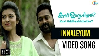 Kavi Uddheshichathu  Innaleyum Song Video  Asif Ali, Anju Kurian  Official