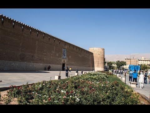 The Fort of  Karim Khan . Shiraz .  Iran