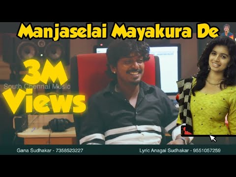 manjaselai-song-/-gana-sudhakar-new-song-2019