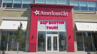 tour of agp boston