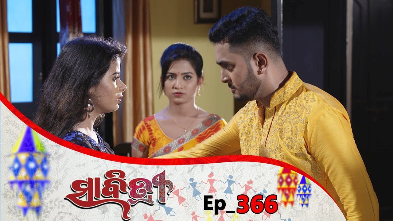 Savitri | Full Ep 366 |  11th Sep 2019 | Odia Serial – TarangTv