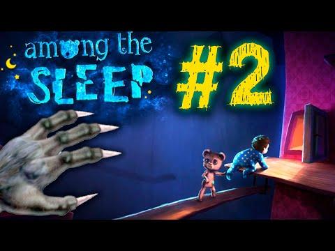 Как ИГРАТЬ за РЕБЁНКА ГРЕННИ в Among the Sleep как СТАТЬ РЕБЁНОК ГРЕННИ новый мод GRANNY обновление