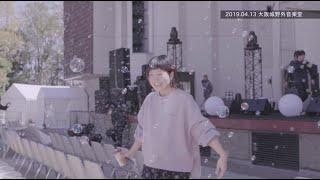 Saucy Dog「さうしー犬テレビ」Vol.006