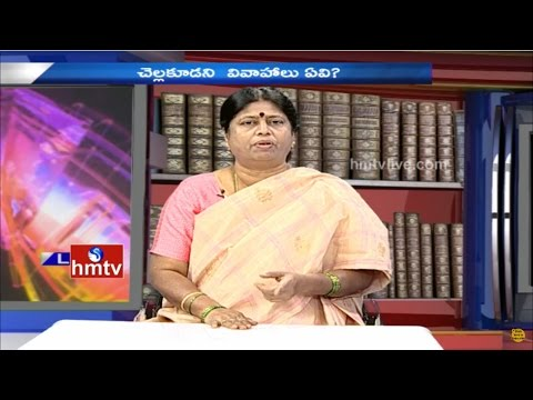 Nyaya Vedika | What Is a Void Marriage ? | HC Advocate Venkateswari | 11-12-16 | HMTV