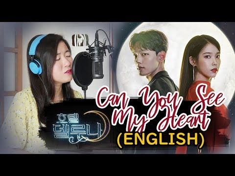 [ENGLISH] CAN YOU SEE MY HEART-HEIZE 헤이즈 (HOTEL DEL LUNA 호텔 델루나 OST) By Marianne Topacio