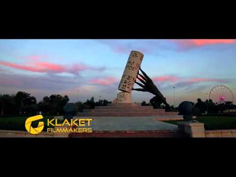 لمحات من بغداد IRAQ - BAGHDAD LANDMARKS FULL HD