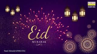 Eid Mubarak Animation 2019