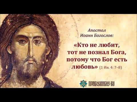Акафист  Господу Богу о мире и взаимной любви