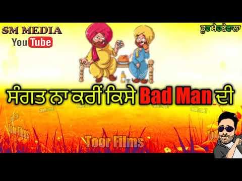 Good Thought For Jatt Boy- Video Status Toor Films SM MEDIA