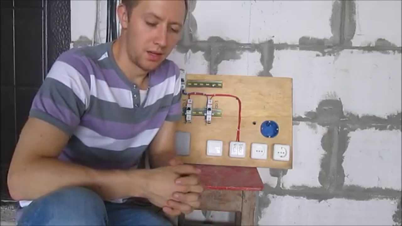 Узо недорого в интернет-магазине леруа мерлен в москве с быстрой. Ценник 1; чувствительность (ма) 30; марка schneider; сила тока (а) 63.