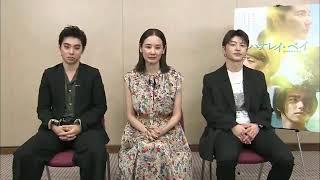 【ハナレイベイ】吉田羊 佐野玲於 村上虹郎 ローソン Loppi 宣伝.