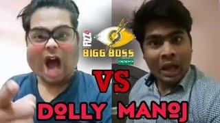 Big Boss Dolly Bindra vs Manoj Tiwari Fight spoof - best musically Video