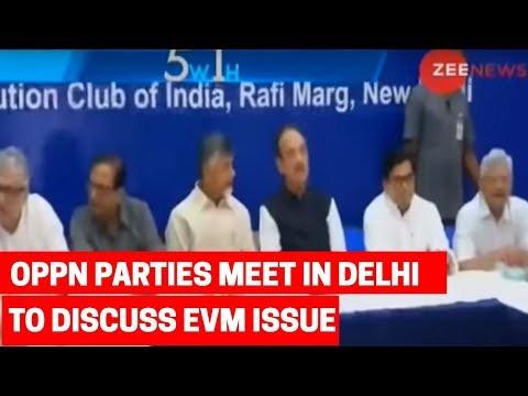 5W1H: 19 Opposition parties meet in New Delhi over EVM issue