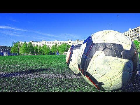 Игры: Встречный удар 2 мяча+Послематчевые пенальти (ФУТБОЛЬНЫЕ ИГРЫ ДЛЯ ЛЕТА)