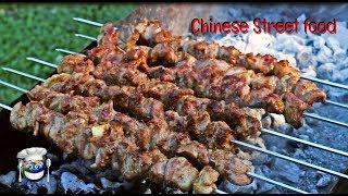 Chinese Street Food BBQ Recipe International Cuisines