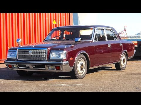 Car Auction Usa >> 1990 Toyota Century (USA Import) - Japan Auction Purchase Review - YouTube