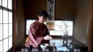 日本語学習者の方が、日本茶を楽しむことを通して、日本語や日本の文化を学んでいただけたら嬉しいです。 For the Japanese Learners, Hoping you will...