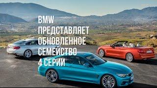 BMW 4 Series fl, Hyundai Sonata 2017, BMW 5 2017 и многое другое // Микроновости 16 20 января