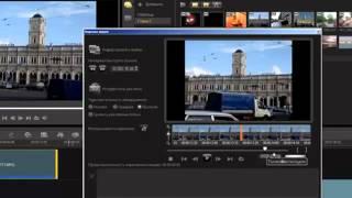 Уроки Корел. Corel VideoStudio X4. Урок 13. Замена и обрезка клипа Хорошее качество видео уроки для