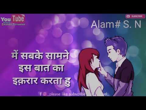 Wo Ek Bholi Si Ladki Hai Jise Mai Pyar Karta Hu Status Song Youtube