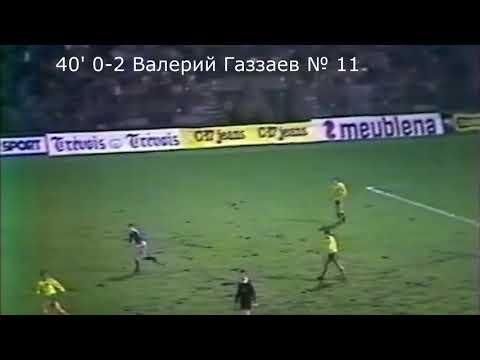 Валерий Газзаев Динамо Нант 19031980 КОК 0 2