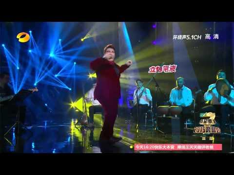 Tôi là ca sĩ 2015 - Hàn Hồng - Một chén rượu nồng + Cô gái Lâu Lan