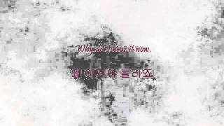HowL & J - 사랑인가요 (Perhaps Love) [Han & Eng]