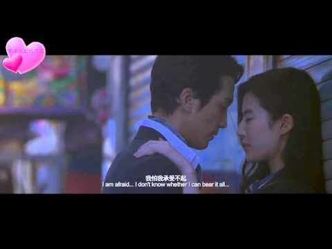 제3의 사랑/The third way of love/第三種愛情 - SSH and LYF