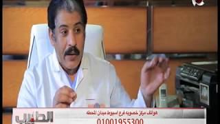 الطبيب - كيفية استخلاص الحيوانات المنوية للحقن المجهرى .. د/عماد الدين كمال
