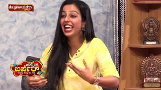 Binner Barper │ Roopesh Shetty & Girgit Tulu Movie Team│ Daijiworld Television
