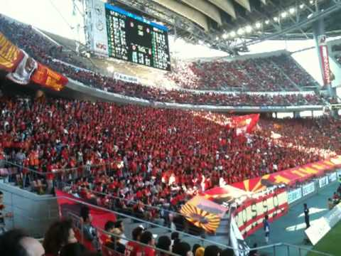 Torcida Ultras do Nagoya Grampus Eight! - Força Nagoya!