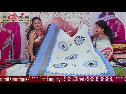 10-05-2018_Anumit's Boutique Show | Nakshikantha | FULL HD |