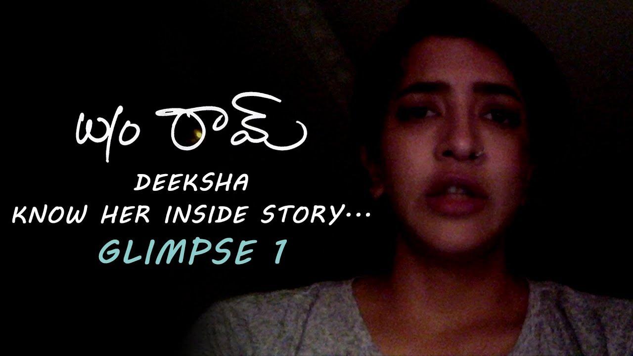 Wife Of Ram - First Glimpse Into Her Life | Lakshmi Manchu | Vijay Yelakanti | People Media Factory
