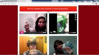 YouTube-Монстр - Программа автозаработка - МОШЕННИКИ!