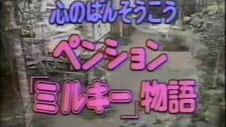 1988年11月10日.