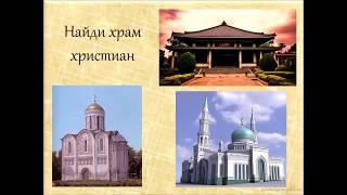 Презентация к уроку по предмету история Отечества по теме