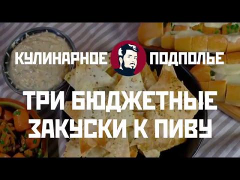 Сырные пончики и кейкпопсы(Princess) - YouTube