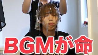 このBGMを使えばどんな動画でも面白くなる説。 thumbnail