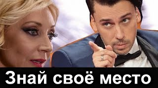 Подробности конфликта Галкина Пугачевой и Орбакайте  Пугачева всех поставила на места