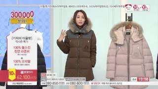 [홈앤쇼핑] SI 울배색 라쿤 오리털 코트
