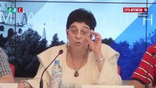 Мария Мамиконян о советских учебниках в школах. РВС.