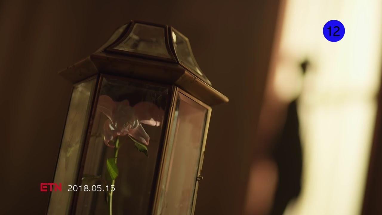 BTS (방탄소년단) 'FAKE LOVE' official MV #1