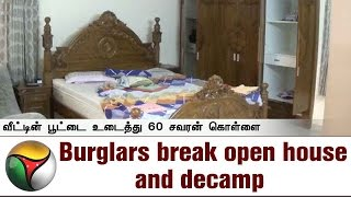 Burglars break open house and decamp with 60 sovereigns gold jewellery and Rs. 40,000/- in cash