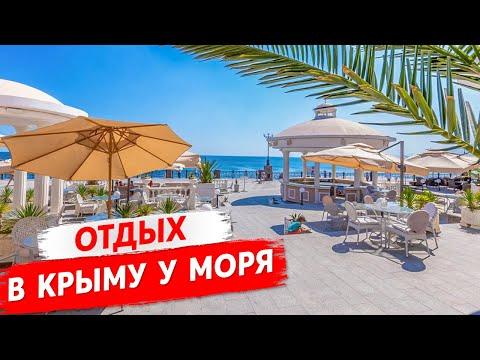 Крым 2020 Отдых у МОРЯ Отель Парус в Судаке! Обзор отеля на Набережной Судака