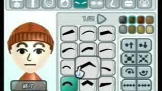 Wii Mii Channel Update