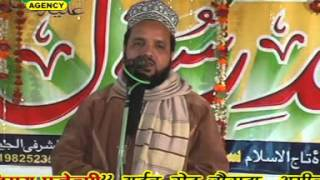 JANAB ABDUL WAKIL NATIA MOSHAYRA KICHOCHA SHARIF HD INDIA LUCKNOW