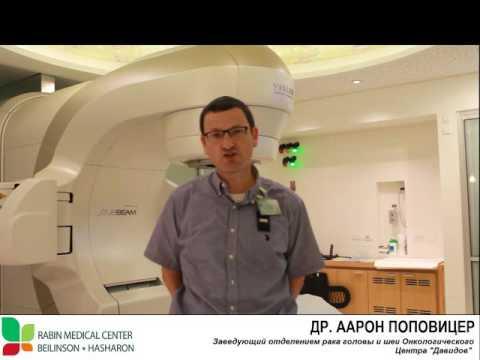 Рак горла (рак гортани) - симптомы, признаки, лечение