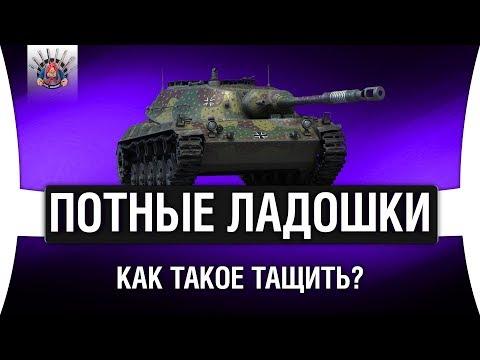 ЛУЧШИЙ ЛТ-ВОД г.КАШИРА