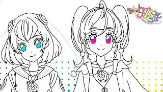 Download lagu スタートゥインクルプリキュア スター&ミルキー変身前ぬりえ★星奈ひかる&羽衣ララ Star Twinkle Pretty Cure