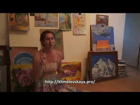 Консультация психолога онлайн по Скайпу (Skype)